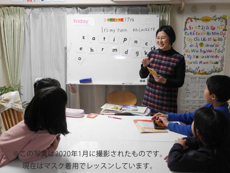 英語教室 無料体験レッスン