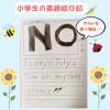 英語絵日記